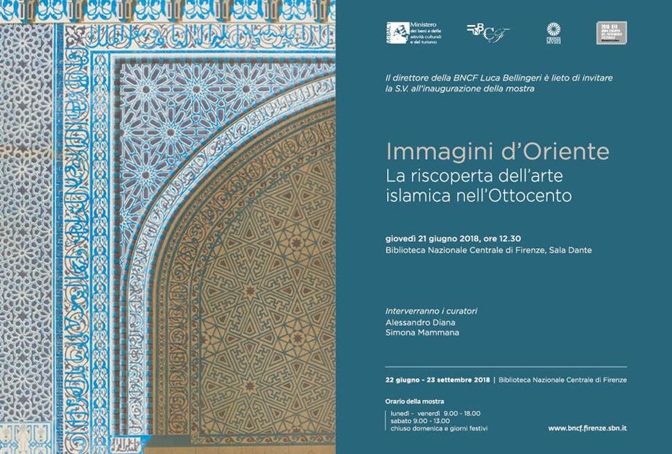 Immagini d'Oriente. La riscoperta dell'arte islamica nell'Ottocento.