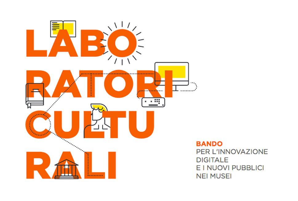 Innovazione digitale e nuovi pubblici nei musei