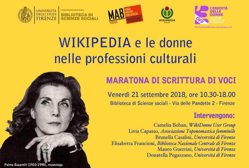 Wikipedia e le donne nelle professioni culturali: maratona di scrittura di voci
